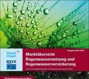 fbr, Regenwassernutzung, Regenwasserversickerung, Entsiegelung, Grauwasser-Recycling, Kleinkläranlagen